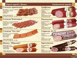 Продам мясной рулет