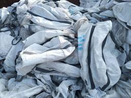 Продам Биг Бег отходы полимеров, Резанный Биг бег