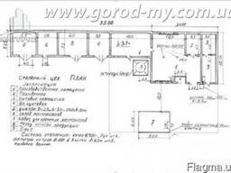 Продам целостный имущественный комплекс 1500 кв. м. 2 Га