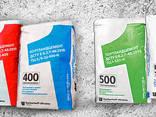 Продам цемент марки ПЦ II/Б-Ш-400-Н та ПЦ II/А-Ш-500Р-Н - фото 1