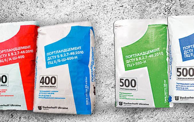 Продам цемент марки ПЦ II/Б-Ш-400-Н та ПЦ II/А-Ш-500Р-Н