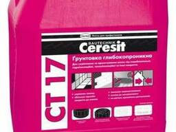 """Продам CT-17/10 л """"Ceresit"""" Грунтовка глубокопроникающая"""