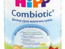 Продам детское питание в Луганске НАН № 1, 2, 3. банка 400 г