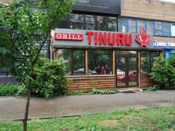 Продам действующий бизнес, ресторан, фасад, ул. Кудряшова 18