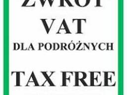 Продам діючу фірму в Польщі SAD EX TAX FREE