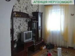 Продам Дом на Арнаутово. Кропивницкий