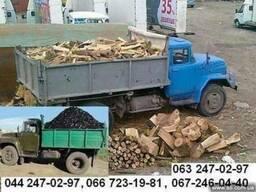 Продам дрова для отопления (доставка ЗИЛ, Камаз, фура)