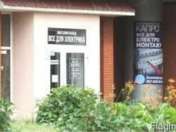 Продам электрику для электромонтажа (строительство и ремонт)