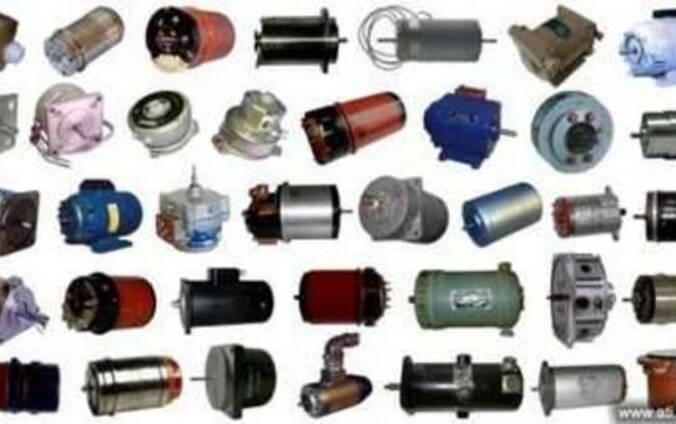 Продам электродвигатели СЛ-329 369 521 569. ДАТ, УАД, СД,АВ.