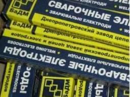 Продам электроды сварочные - фото 1