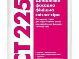 Продам фасадную финишную шпаклевку Ceresit СТ-225