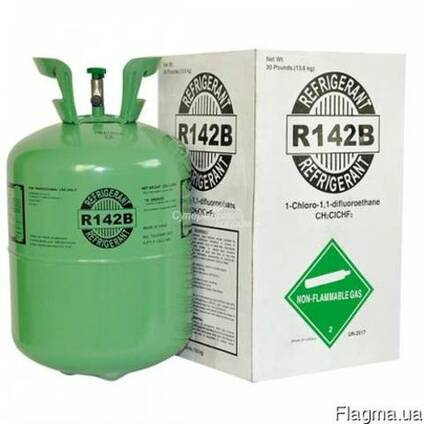 Продам фреон R-142