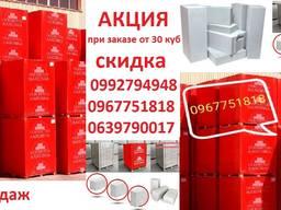 Продам газобетон с доставкой при большом заказе скидка