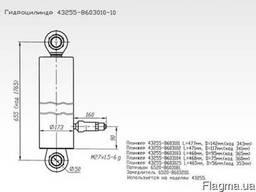 Гидроцилиндр камаз 43255-8603010-10