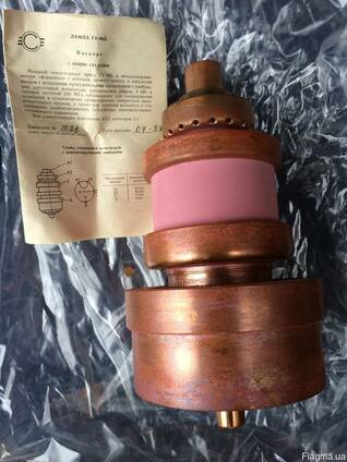 Продам генераторные лампы ГУ-96Б ГУ-100Б ГУ-59Б
