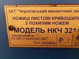 Продам гильотину НКЧ 3214 2.5мм. х2500мм.