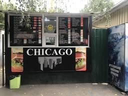 Продам готовий бізнес - бургерна Chicago у Вінниці, район Урожай