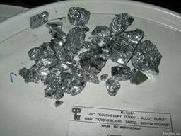Продам хром металлический Х99 в бочках по 500кг. 6 тонн.