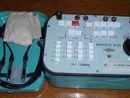 Продам имитатор электродной системы И-02.