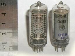 Продам индикаторные лампы ИН-18 ИН-8-2 ИН-16 ИН-14 ИН-8