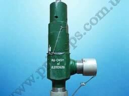Продам из наличия на складе вентиль АВ-049М