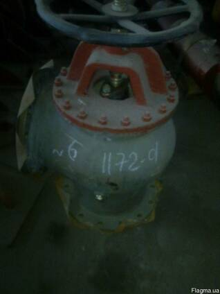 Продам кингстон клапанного типа Ду 250 Ру 2.5 527-35.1171-01
