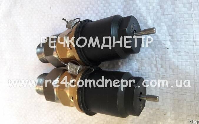 Продам Клапана предохранительные 2ок1.185.3./2ОК1.185.3-01