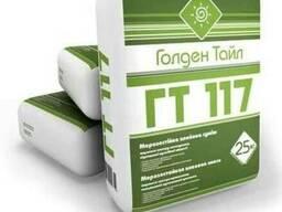 Продам клей для внешних работ Голден Тайл ГТ-117.