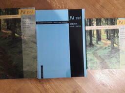 Продам книги для вивчення норвежської мови.