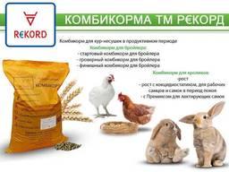 Продам комбикормовый завод комбікормовий завод готовый бизнес