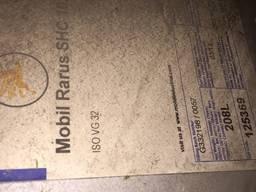 Продам компрессорное масло Mobil Rarus SHC 1024