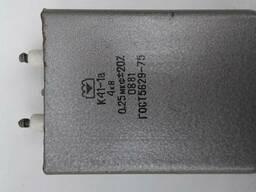 Продам конденсаторы К41-1а 0, 25мкф 4кВ