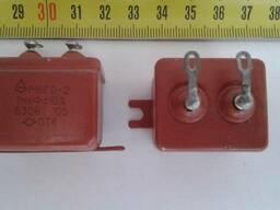 Продам конденсаторы МБГО-2 630в 1мкф
