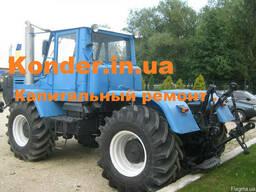 Продам кондиционер трактора МТЗ Т-150