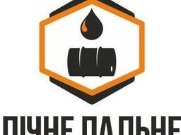 Продам котельное топливо нефтяное