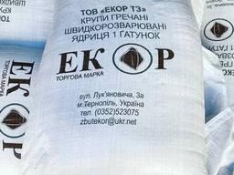 Продам крупу гречану ЕКОР
