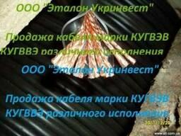 Продам Кугвэв нг(А) из наличия в Украине