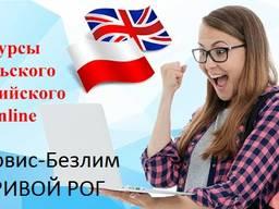 Курсы польского и английского языка