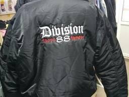 Продам куртку Пилот