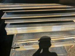 Лист металлический 20 мм раскрой 1500х6000 мм лежалый