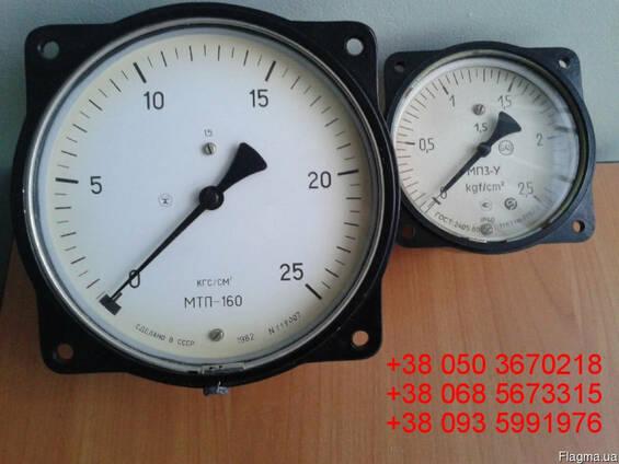 Продам манометры МП3-У, МП4-У, МОШ1-100, МТП-160 (ось, флан.
