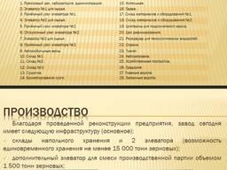 Продам масло жир завод в Одесской области