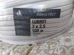 Продам медный кабель шввп 3*2. 5 Одесса Гост