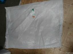 Продам мешки б/у - фото 3