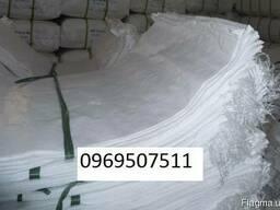 Продам мешки из под сахара 50 000 шт