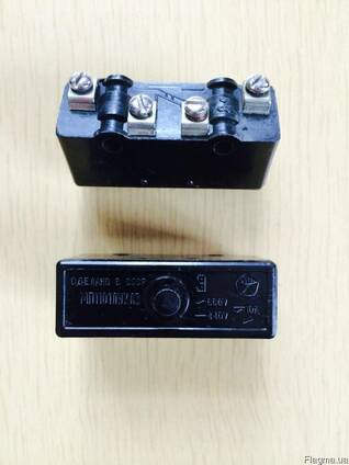 Продам микрик мп1101 мп-1101 мп 1101