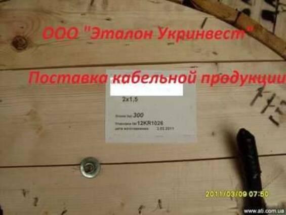 Продам Мкэкшвнг 3*2*0.75 в Украине из наличия.