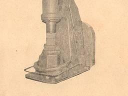 Продам молот ковочный пневматический кузнечный МВ-412 в Днепре