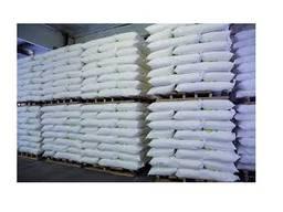 Продам муку пшеничную мелким оптом высшего сорта c доставкой