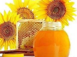 Продам натуральный мед 2020г. с подсолнуха.